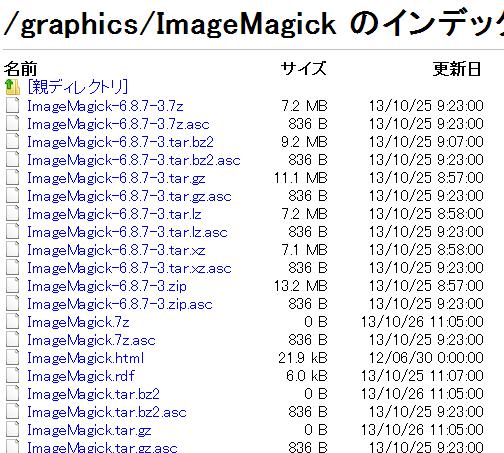 imagemagick_ftp.png